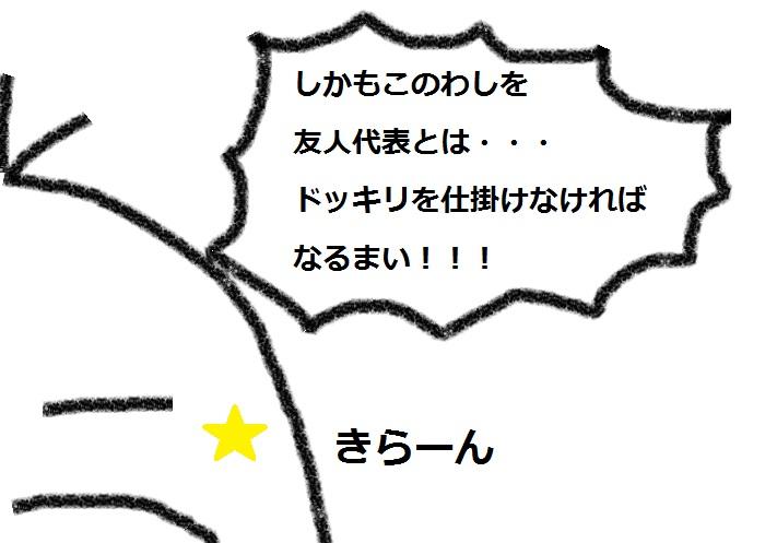 f:id:kanahiro9-22_22-8-8:20180828182049j:plain