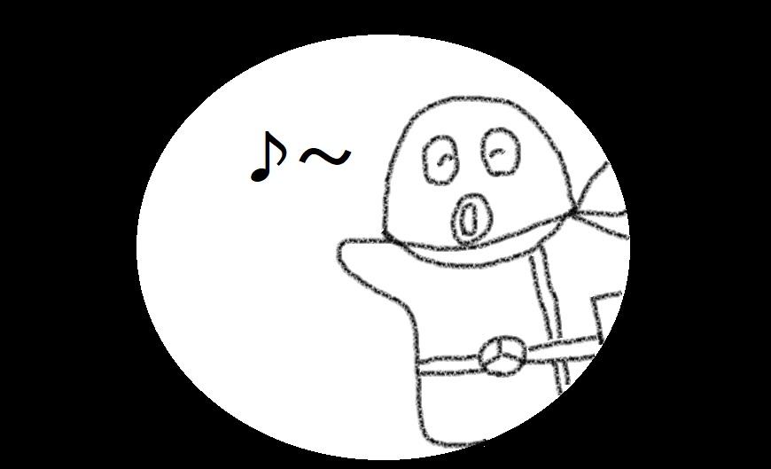 f:id:kanahiro9-22_22-8-8:20180829062145j:plain