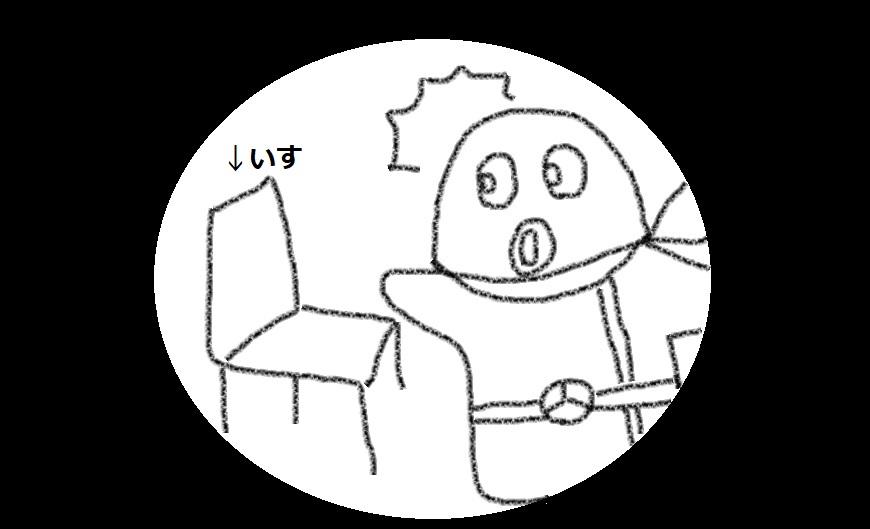 f:id:kanahiro9-22_22-8-8:20180829062219j:plain
