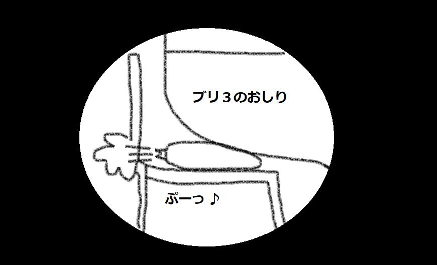 f:id:kanahiro9-22_22-8-8:20180829062234p:plain