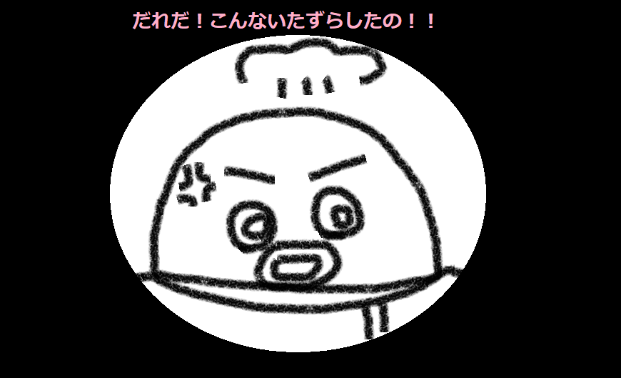 f:id:kanahiro9-22_22-8-8:20180829062251p:plain