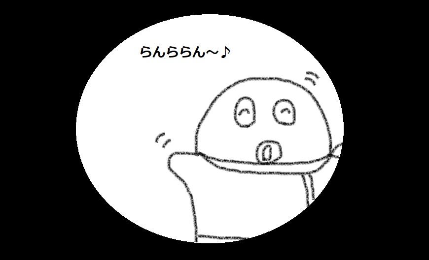 f:id:kanahiro9-22_22-8-8:20180830042525j:plain