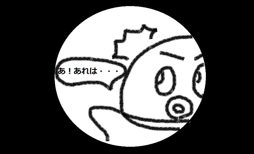 f:id:kanahiro9-22_22-8-8:20180830042604j:plain