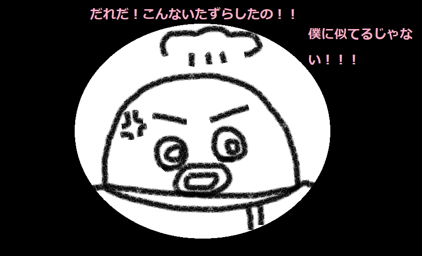 f:id:kanahiro9-22_22-8-8:20180830042648p:plain