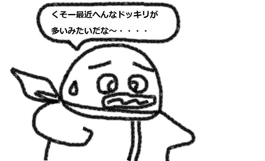 f:id:kanahiro9-22_22-8-8:20180830164351j:plain