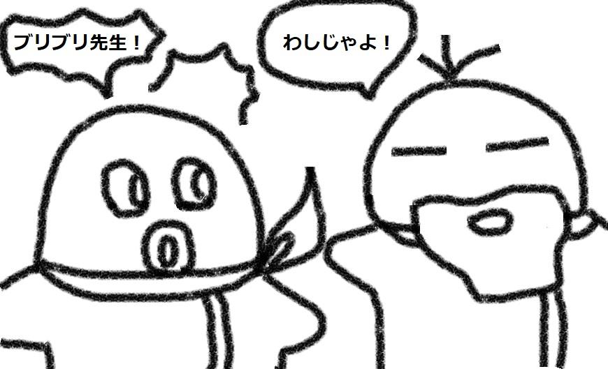 f:id:kanahiro9-22_22-8-8:20180830164429j:plain