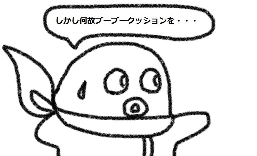 f:id:kanahiro9-22_22-8-8:20180830164453j:plain