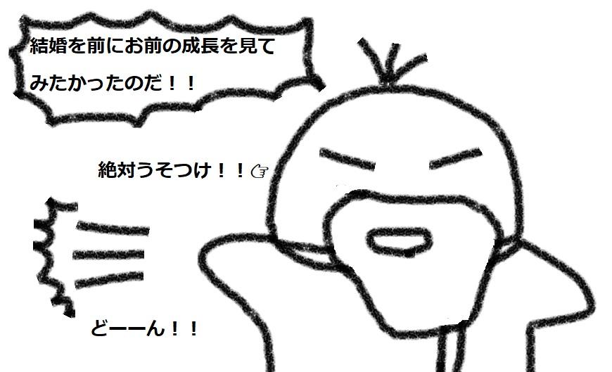 f:id:kanahiro9-22_22-8-8:20180830164527j:plain