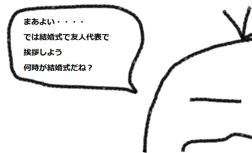 f:id:kanahiro9-22_22-8-8:20180901053323j:plain