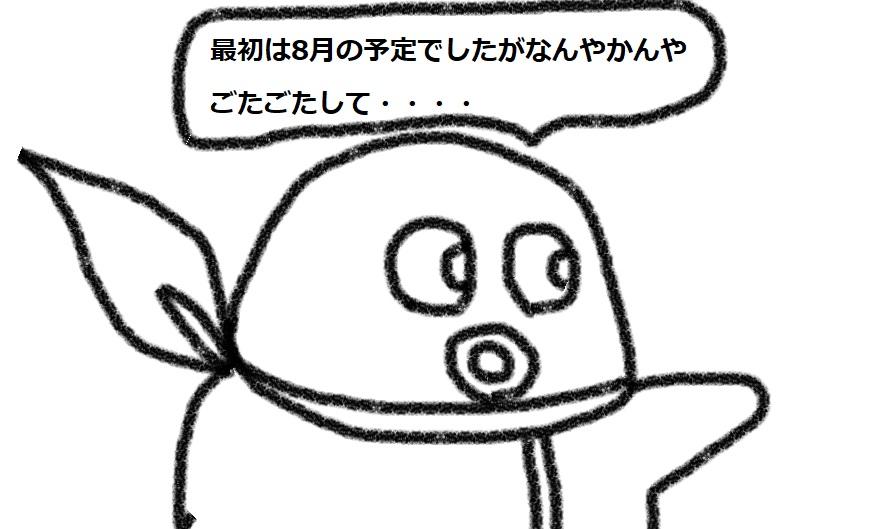 f:id:kanahiro9-22_22-8-8:20180901053348j:plain