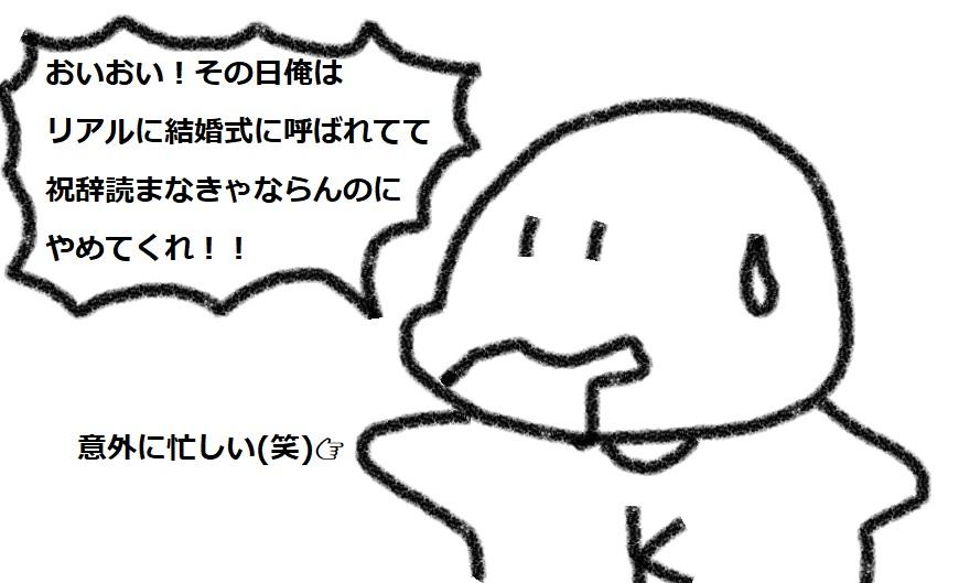 f:id:kanahiro9-22_22-8-8:20180901053422j:plain