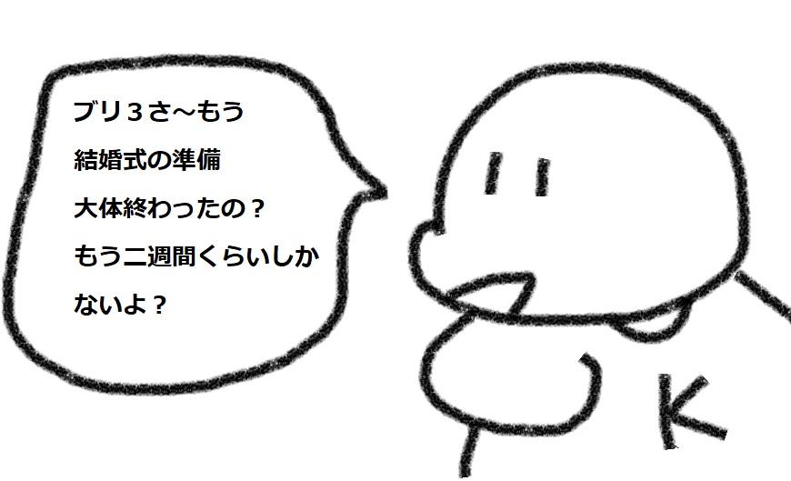 f:id:kanahiro9-22_22-8-8:20180902053235j:plain