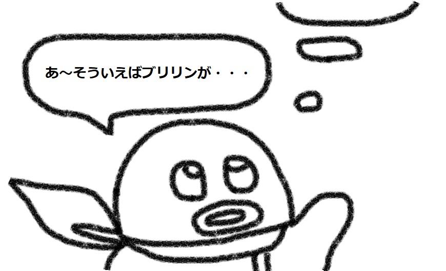 f:id:kanahiro9-22_22-8-8:20180902053311j:plain