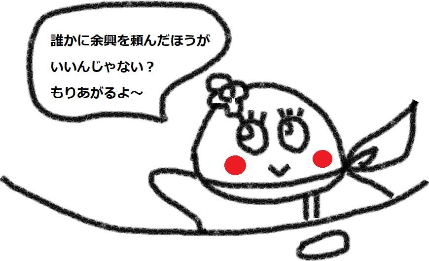 f:id:kanahiro9-22_22-8-8:20180902053333j:plain