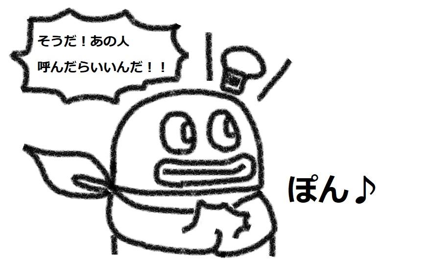 f:id:kanahiro9-22_22-8-8:20180902053402j:plain