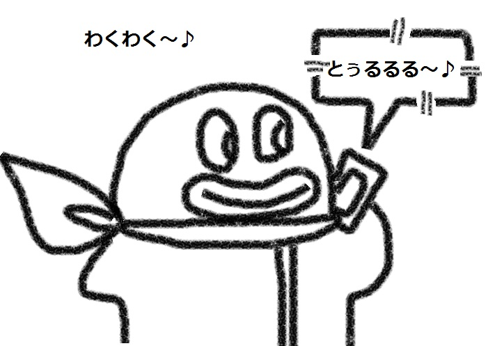 f:id:kanahiro9-22_22-8-8:20180903134808j:plain