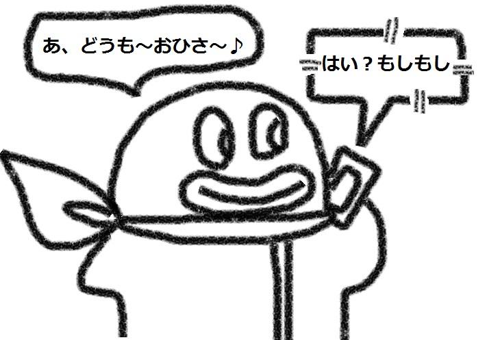 f:id:kanahiro9-22_22-8-8:20180903134831j:plain