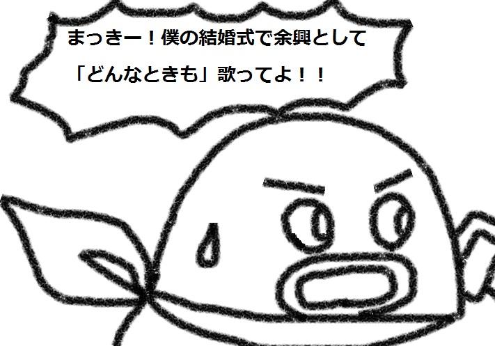 f:id:kanahiro9-22_22-8-8:20180903134848j:plain