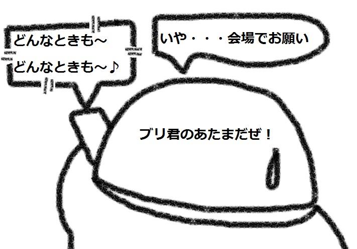 f:id:kanahiro9-22_22-8-8:20180903134907j:plain