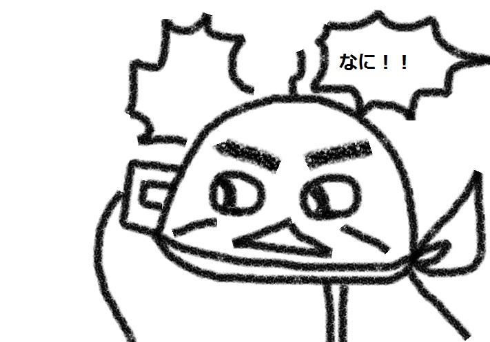 f:id:kanahiro9-22_22-8-8:20180904075218j:plain