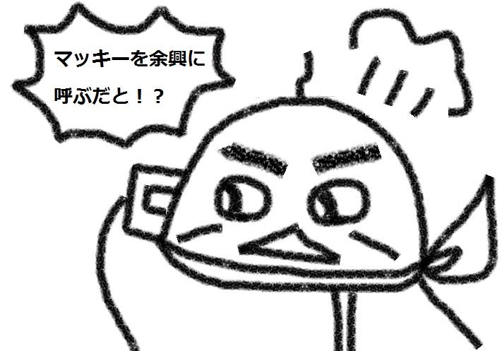 f:id:kanahiro9-22_22-8-8:20180904075237j:plain