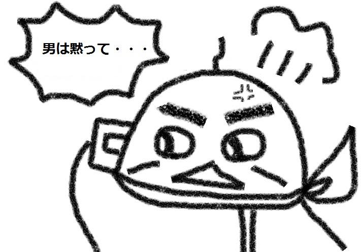 f:id:kanahiro9-22_22-8-8:20180904075256j:plain