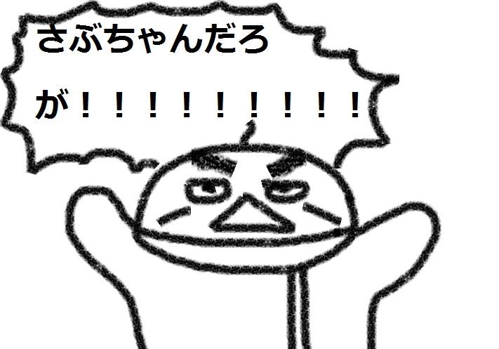 f:id:kanahiro9-22_22-8-8:20180904075316j:plain