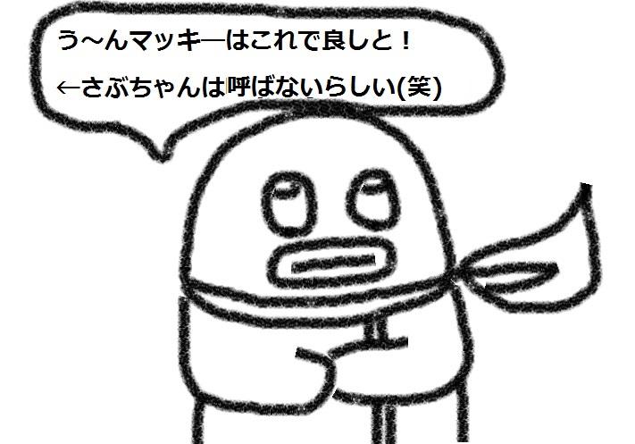 f:id:kanahiro9-22_22-8-8:20180905075640j:plain