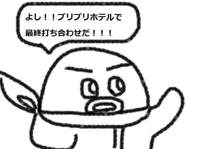 f:id:kanahiro9-22_22-8-8:20180905075719p:plain