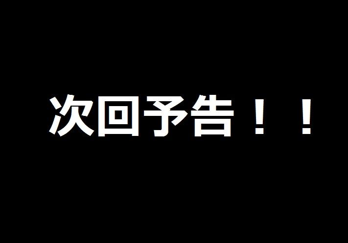 f:id:kanahiro9-22_22-8-8:20180905075740j:plain