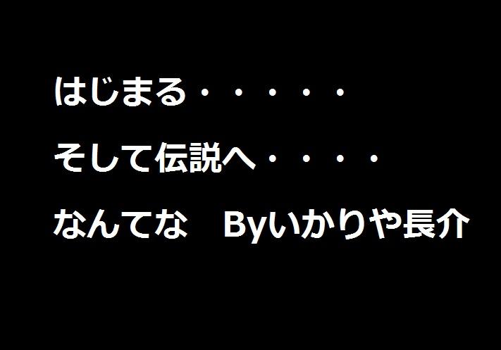 f:id:kanahiro9-22_22-8-8:20180905075755j:plain