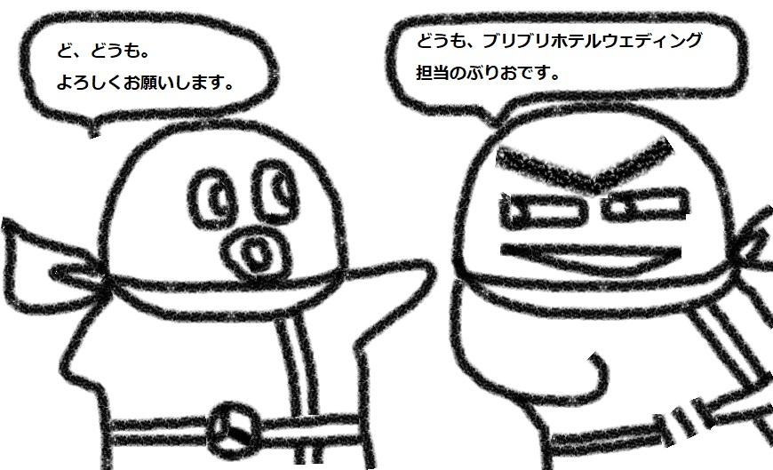 f:id:kanahiro9-22_22-8-8:20180906103122j:plain