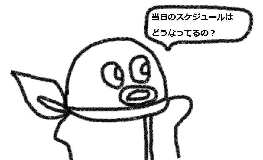 f:id:kanahiro9-22_22-8-8:20180906103150j:plain