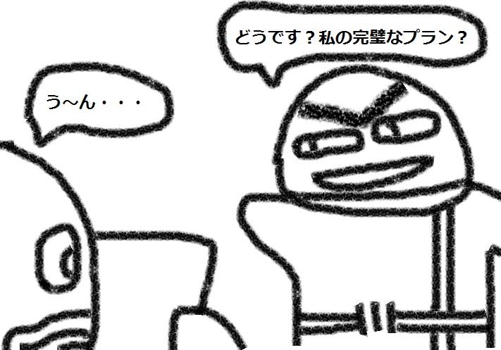 f:id:kanahiro9-22_22-8-8:20180907154954j:plain