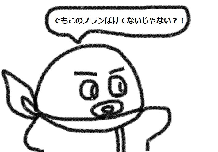 f:id:kanahiro9-22_22-8-8:20180907155015p:plain