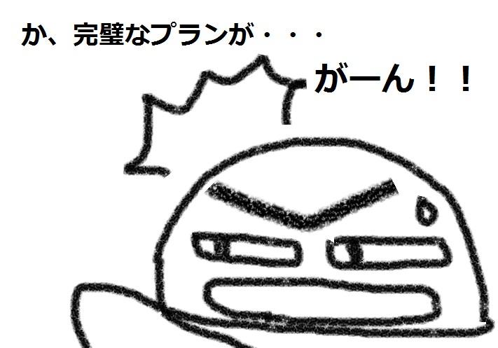 f:id:kanahiro9-22_22-8-8:20180907155038j:plain