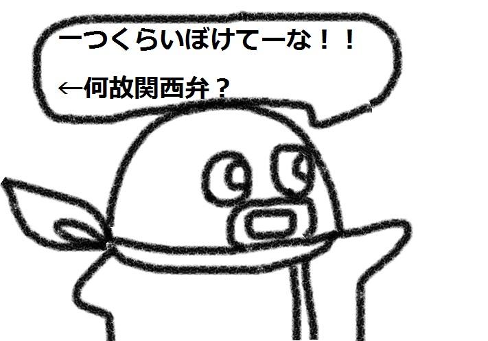 f:id:kanahiro9-22_22-8-8:20180907155104j:plain
