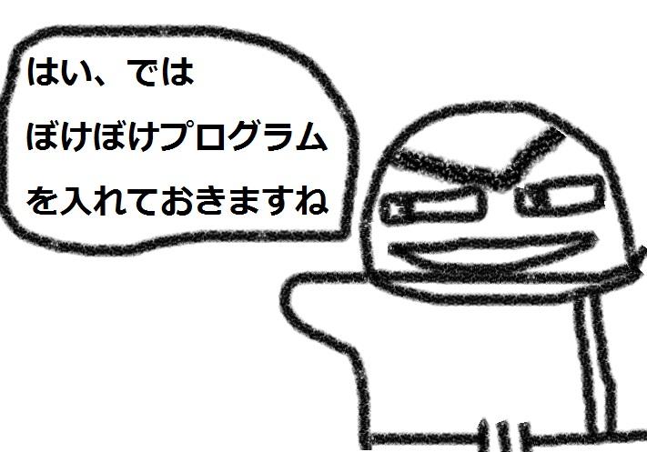 f:id:kanahiro9-22_22-8-8:20180908123143j:plain