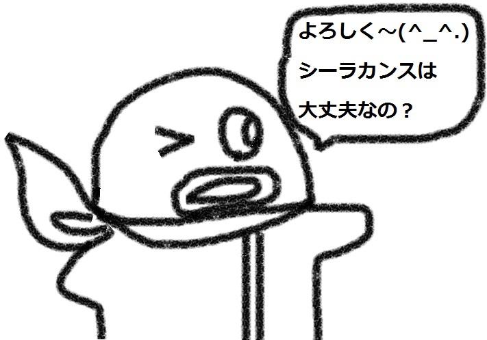 f:id:kanahiro9-22_22-8-8:20180908123223j:plain