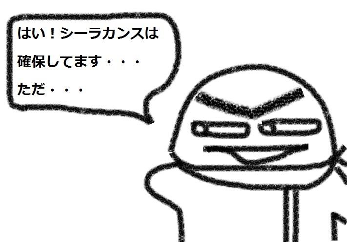 f:id:kanahiro9-22_22-8-8:20180908123244j:plain
