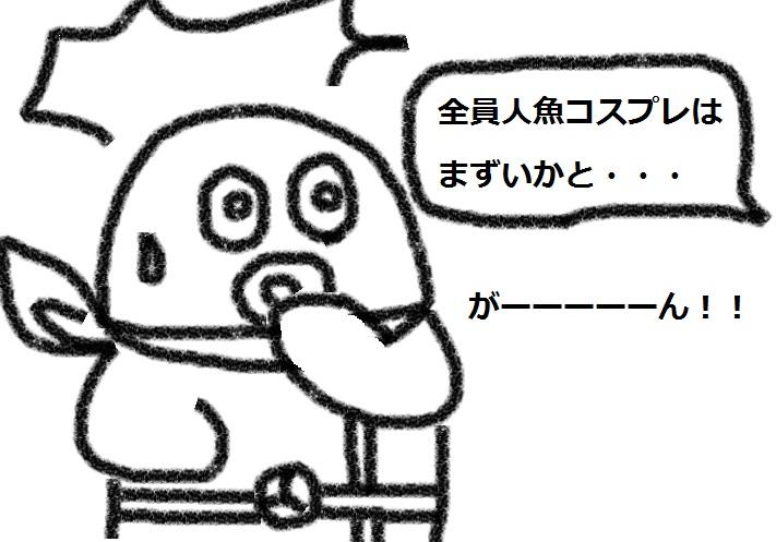 f:id:kanahiro9-22_22-8-8:20180908123321j:plain