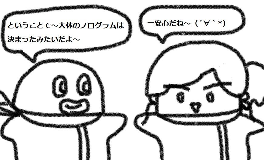 f:id:kanahiro9-22_22-8-8:20180909095012j:plain