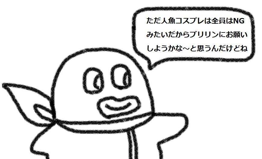f:id:kanahiro9-22_22-8-8:20180909095034j:plain