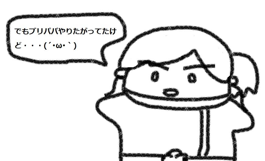 f:id:kanahiro9-22_22-8-8:20180909095054j:plain