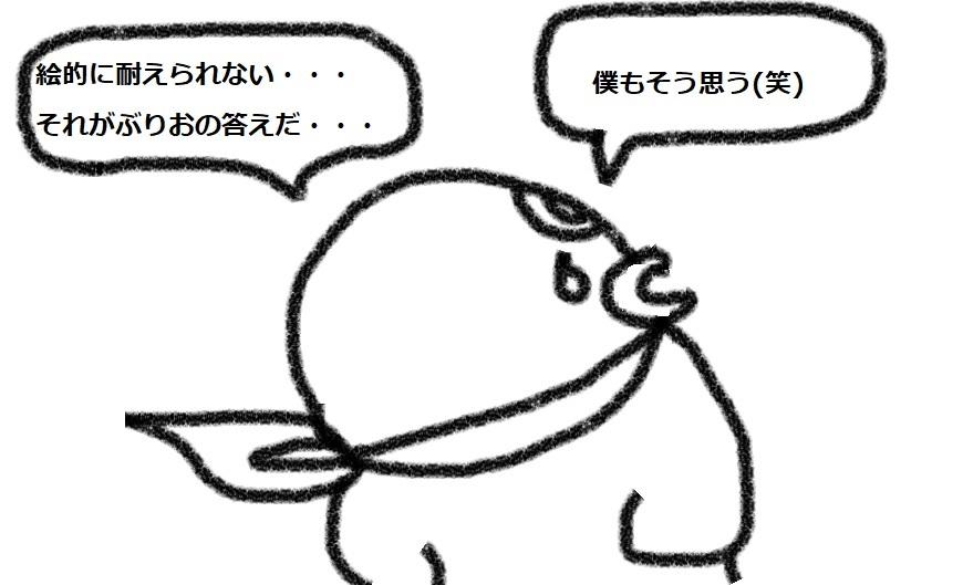 f:id:kanahiro9-22_22-8-8:20180909095114j:plain
