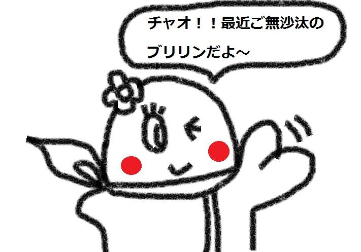 f:id:kanahiro9-22_22-8-8:20180910103830j:plain