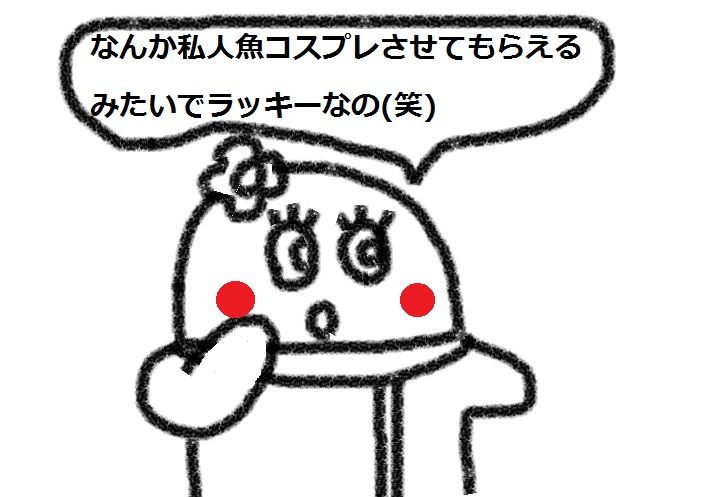 f:id:kanahiro9-22_22-8-8:20180910103852j:plain