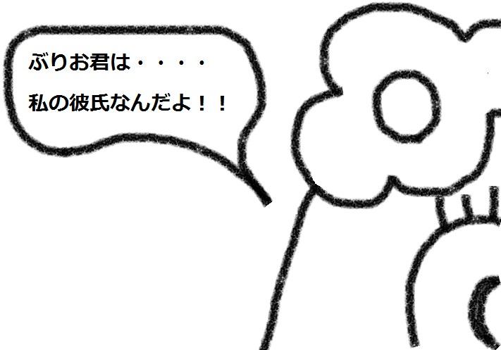 f:id:kanahiro9-22_22-8-8:20180910103957j:plain
