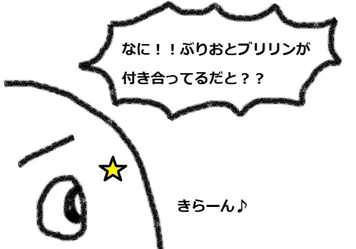 f:id:kanahiro9-22_22-8-8:20180911075033j:plain