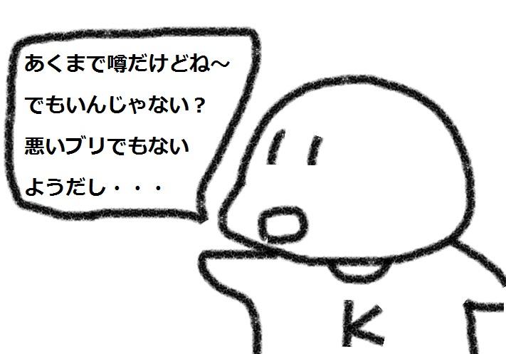 f:id:kanahiro9-22_22-8-8:20180911075054j:plain
